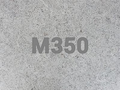 Бетон купить спб м350 бетон в хакасии купить
